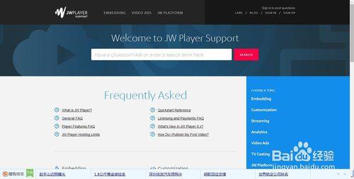 jwplayer网页播放器使用方法